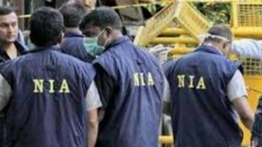 FICN Case: एनआईए को मिली बड़ी कामयाबी, 50 हजार रुपये के इनामी आरोपी को किया गिरफ्तार