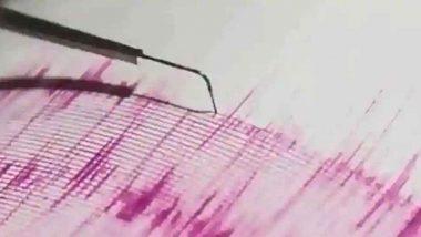 Earthquake in Jammu And Kashmir: जम्मू- कश्मीर में महसूस किये गए भूकंप के झटके, तीव्रता 4.8 मापी गई
