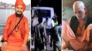Palghar Lynching Update: पालघर में दो साधुओं के साथ हुई लिंचिंग मामले में 208 नए आरोपी नामित, सीबीआई ने 50 को दबोचा