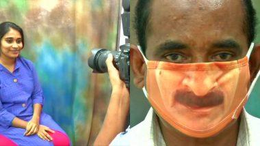 तमिलनाडु: कोरोना संकट के बीच फोटोग्राफी बिजनेस ने पकड़ी रफ्तार, लोगों की फोटो खींचकर मास्क पर प्रिट किए जा रहे हैं उनके चेहरे, देखें तस्वीरें