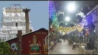 Surya Grahan 2020: सूर्य ग्रहण के बावजूद आज खुला रहेगा आंध्र प्रदेश का श्रीकालहस्ती मंदिर