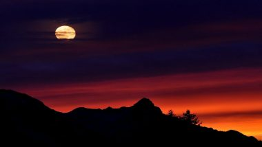 Strawberry Moon 2020 Free Live Streaming Online: आज रात लगेगा चंद्र ग्रहण, घर बैठे ऐसे देखें
