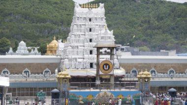 Tirupati Temple: भगवान वेंकटेश्वर मंदिर की सुरक्षा में 25 करोड़ की एंटी-ड्रोन टेक्नोलॉजी का होगा इस्तेमाल, घुसपैठिये ड्रोन को खुद कर देगा ध्वस्त
