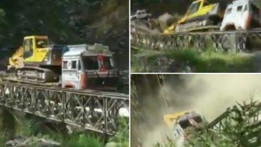 उत्तराखंड: चीन सीमा को जोड़ने वाला पुल टूटा, भारी भरकम मशीन लेकर जा रही ट्रक नदी में गिरी- देखें वीडियो