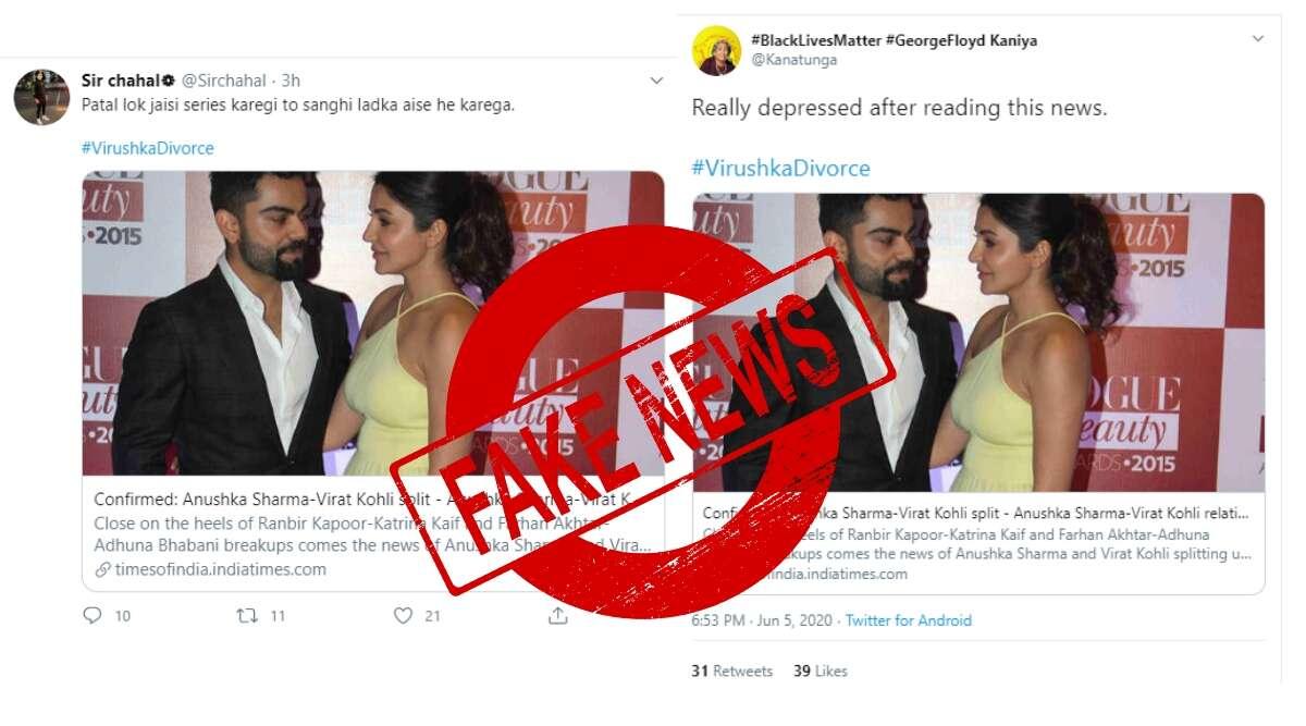 Fact Check: विराट कोहली और अनुष्का शर्मा नहीं ले रहे हैं तलाक, फेक न्यूज और #VirushkaDivorce ट्रेंड पर लगाए विराम