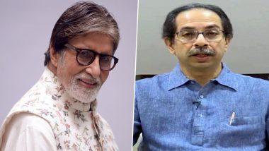 Lockdown: अमिताभ बच्चन, नसीरुद्दीन शाह, अनुपम खेर नहीं कर पाएंगे काम? शूटिंग पुनः शुरू करने को लेकर महाराष्ट्र सरकारकी इन शर्तों पर उठ रहे सवाल
