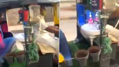 कोविड-19 से बचने के लिए ऑटोवाले ने रिक्शा के अंदर लगाया वॉश बेसिन, इस देसी जुगाड़ को देख आप भी रह जाएंगे दंग (Watch Viral Video)