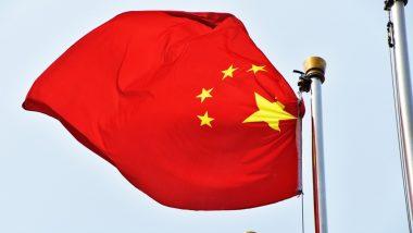 बीजिंग: एक और चीनी कंपनी शिजी ग्रुप ने बेचा अपना अमेरिकी कारोबार