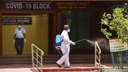 COVID-19: बेहद खतरनाक स्तर पर पहुंचा कोरोना संक्रमण, महाराष्ट्र और दिल्ली में फिर टूटे सारे रिकॉर्ड