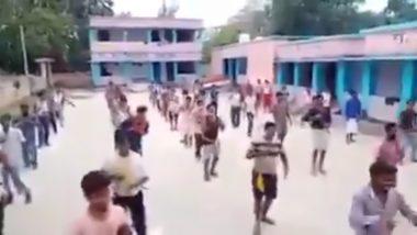 बिहार: क्वारेंटाइन सेंटर में लोगों ने बॉलीवुड सॉन्ग 'संदेशे आते हैं' पर किया डांस, ऐसे बढ़ाया एक-दूसरे का हौसला (Watch Video)