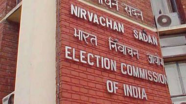 राज्यसभा की 24 सीटों के लिए 19 जून को कराए जाएंगे चुनाव: निर्वाचन आयोग