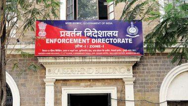 नई दिल्ली: ED के स्पेशल डायरेक्टर योगेश गुप्ता कोलकाता से दिल्ली स्थानांतरित, कोलकाता में स्पेशल डायरेक्टर का पद विवेक वाडेकर को सौंपा
