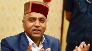 हिमाचल प्रदेश: CM जयराम ठाकुर के नाम से भेजे जा रहे फर्जी ईमेल, साइबर पुलिस ने किया अलर्ट