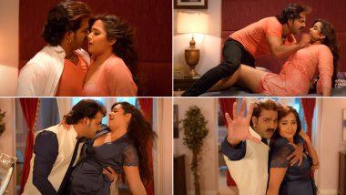 Bhojpuri Hot Video: पवन सिंह और काजल राघवानी का दमदार भोजपुरी गाना 'मेहरी के सुख नाही देबू' हुआ वायरल, दोनों की बोल्ड केमिस्ट्री कर देगी हैरान