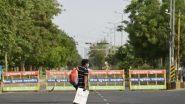 असम में कोरोना का कहर, गुवाहाटी समेत कामरूप जिले में 19 जुलाई तक लॉकडाउन बढ़ा