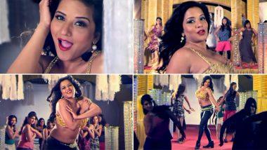 Bhojpuri Hot Video: हॉटभोजपुरी एक्ट्रेस मोनालिसा ने 'मेरी ये जवानी अनजानी कहानी' गाने पर किया सेक्सी डांस, 1 करोड़ लोगों ने देखा वीडियो
