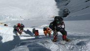 Mount Everest Height: माउंट एवरेस्ट की ऊंचाई का मापन फिर से शुरू, 8844.43 मीटर का लगाया गया अनुमान