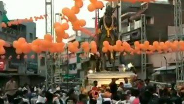 राजस्थान: कांग्रेस विधायक पानाचंद मेघवाल की मौजूदगी में उड़ी सोशल डिस्टेंसिंग की धज्जियां, महाराणा प्रताप की प्रतिमा के उद्घाटन समारोह में उमड़ी भारी भीड़ (Watch Video)