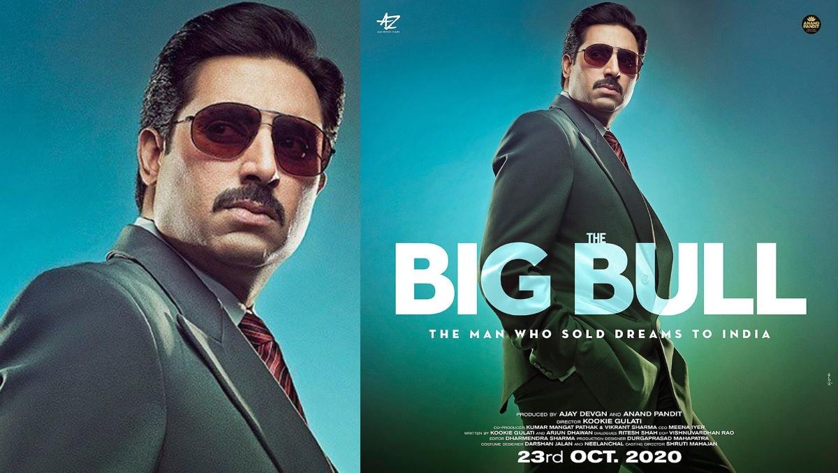 क्या अभिषेक बच्चन और इलियाना डीक्रूज की फिल्म 'द बिग बुल' भी होगी OTT पर रिलीज़?