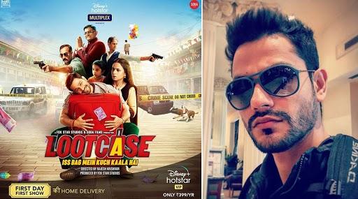 कुणाल खेमू की फिल्म 'लूटकेस' जल्द ओटीटी पर होगी रिलीज