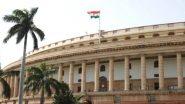 नई दिल्ली: राज्यसभा की कार्यवाही अनिश्चत काल के लिए स्थगित, बढ़ते कोरोना मामलों के कारण लिया गया फैसला
