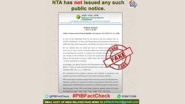 Fact Check: क्या NTA ने NEET- UG परीक्षा को अगस्त तक कर दिया है स्थगित? PIB से जानें इस WhatsApp वायरल मैसेज का सच