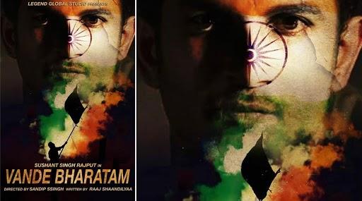 'वंदे भारतम' से निर्माता बनने वाले थे सुशांत सिंह राजपूत, संदीप सिंह ने पोस्ट लिखकर किया खुलासा