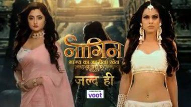 Nahin 4 Promo: निया शर्मा और रश्मि देसाई का शो आखिरी पड़ाव पर, रोमांचक ट्विस्ट के साथ होगा खत्म Naagin 4?