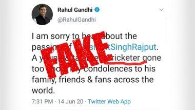 Fact Check: क्या राहुल गांधी ने अपने ट्वीट में सुशांत सिंह राजपूत को बताया 'क्रिकेटर', यहां जानें वायरल  स्क्रीनशॉट की सच्च्चाई