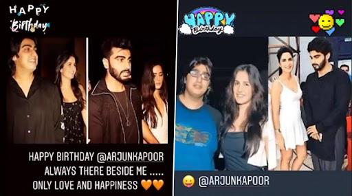 Arjun Kapoor Birthday: कैटरीना कैफ ने अर्जुन कपूर को खास अंदाज में दी जन्मदिन की बधाई