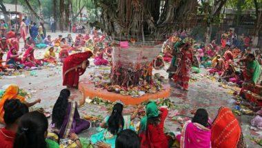 Vat Savitri Vrat 2021: क्या है वट-वृक्ष की पूजा का महात्म्य? जानें पूजा विधि और मुहूर्त? और क्या है इस दिन चने का महत्व?