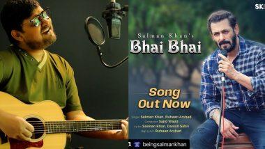 Wajid Khan Death: सलमान खान के साथ साजिद-वाजिद ने आखिरी गाने भाई भाई से फैंस को दी थी ईदी, आज भी यूट्यूब में 2 नंबर पर हो रहा ट्रेंड