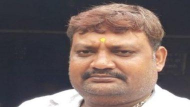 झारखंड: भारतीय जनता पार्टी के नेता जयवर्धन सिंह की गोलीमार कर हत्या, पूर्व CM रघुवर दास ने कानून व्यवस्था पर उठाया सवाल