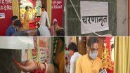 कोरोना वायरस से जंग: पटना के महावीर मंदिर में ऑटोमेटिक मशीन से भक्तों को दिया जा रहा है चरणामृत