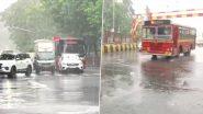 Mumbai Rains: मुंबई में दूसरे दिन भी झमाझम बारिश, कई इलाकों में भरा पानी