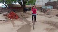 मध्य प्रदेश: 24 किमी साइकिल चलाकर स्कूल जाने वाली छात्रा रोशनी ने 10वीं बोर्ड परीक्षा में लाए 98.5% अंक
