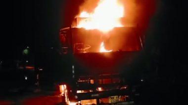 सिलीगुड़ी: घोषपुकुर बाईपास पर तेज रफ्तार से रही डंपर की चपेट में आने से 35 वर्षीय व्यक्ति की मौत, गुस्साए लोगों ने 4 डंपरों को किया आग के हवाले