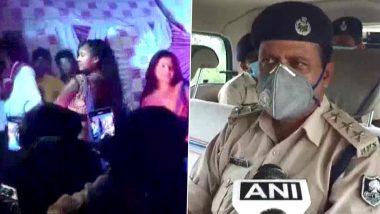 बिहार: कोरोना संकट के बीच नालंदा में लॉकडाउन के नियमों का उल्लंघन 'तमंचे पर डिस्को', वीडियो वायरल होते ही मामला दर्ज कर जांच शुरू