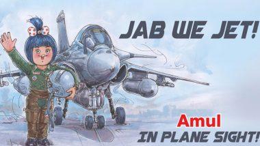 राफेल के पांच लड़ाकू विमान आज पहुंचेंगे भारत, अमूल ने ट्वीट कर खास अंदाज में किया वेलकम