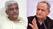 राजस्थान: सीएम गहलोत के आरोप को केंद्रीय मंत्री गजेन्द्र सिंह शेखावत ने बताया मनगढ़ंत