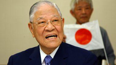 ताइवान के पूर्व राष्ट्रपति ली टेंग-हुइ का निधन, 97 वर्ष के ली ने गुरुवार की अंतिम सांस