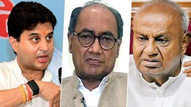 Rajya Sabha Election 2020: राज्यसभा के लिए चुने गए ज्योतिरादित्य सिंधिया, दिग्विजय सिंह-एचडी देवगौड़ा सहित 61 सदस्य आज 11 बजे लेंगे शपथ