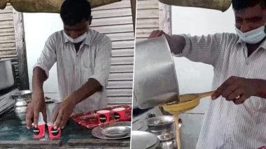 हरियाणा: कुरुक्षेत्र में चाय वाले को नहीं मिला 50 हजार का लोन, बैंक ने कहा-तुम पहले से ही हो 50 करोड़ रुपये के कर्जदार