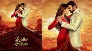 Prabhas 20 First Look: साउथ सुपरस्टार प्रभास की फिल्म 'राधेश्याम' का फर्स्ट लुक हुआ रिलीज, देखें Photo