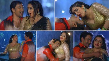 Bhojpuri Hot Song: बारिश में भीगती आम्रपाली दूबे संग रोमांस फरमाते निरहुआ का गाना है बेहद ही बोल्ड, वीडियो हुआ वायरल