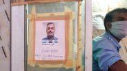Vikas Dubey Encounter: पुलिस से मुठभेड़ में मारा गया विकास दुबे, जानें कानपुर कांड से लेकर आज एनकाउंटर तक की टाइमलाइन