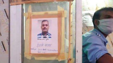 Kanpur Encounter: यूपी पुलिस ने उन्नाव टोल प्लाजा पर विकास दुबे के फोटो चिपकाए, हिस्ट्री-शीटर को पकड़ने के लिए सर्च ऑपरेशन जारी