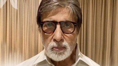 Amitabh Bachchan Health Update: अमिताभ बच्चन की सेहत में सुधार, डॉक्टरों कीसराहना करते हुए किया ये ट्वीट