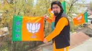 जम्मू- कश्मीर: बीजेपी नेता वसीम बारी और उनके पिता-भाई की आतंकियों ने गोली मारकर की हत्या