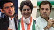 Rajasthan Political Crisis: पायलट-राहुल और प्रियंका गांधी की मुलाकात के बाद सियासी संकट पर लगा विराम! शिकायत दूर करने के लिए कांग्रेस बनाएगी  तीन सदस्यीय कमेटी
